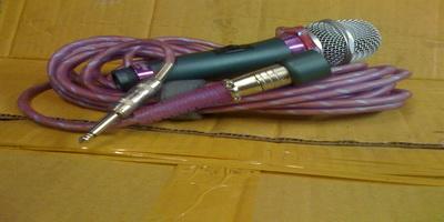 Microphone  SHURI